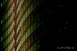 画像1: 足立寛 / 射光-0007