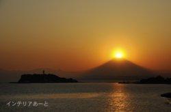 画像1: 中村路人/稲村ケ崎・江ノ島ダイヤモンド富士(夕陽)
