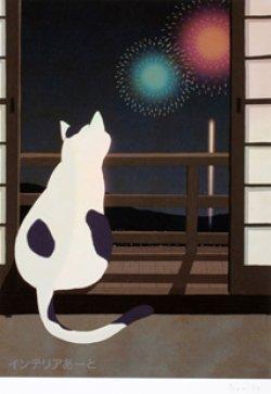 画像1: 山崎なみこ / 晩夏の夜